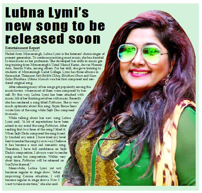 Lubna Lymi's new song to be released soon