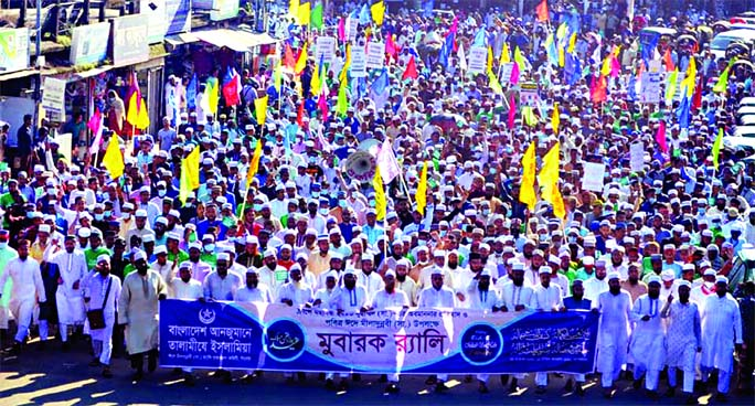 Bangladesh Anjuman-E-Talamiz-E-Islamia brings out a protest rally for insulting Prophet Muhammad (Sm) in Sylhet city on Thursday.