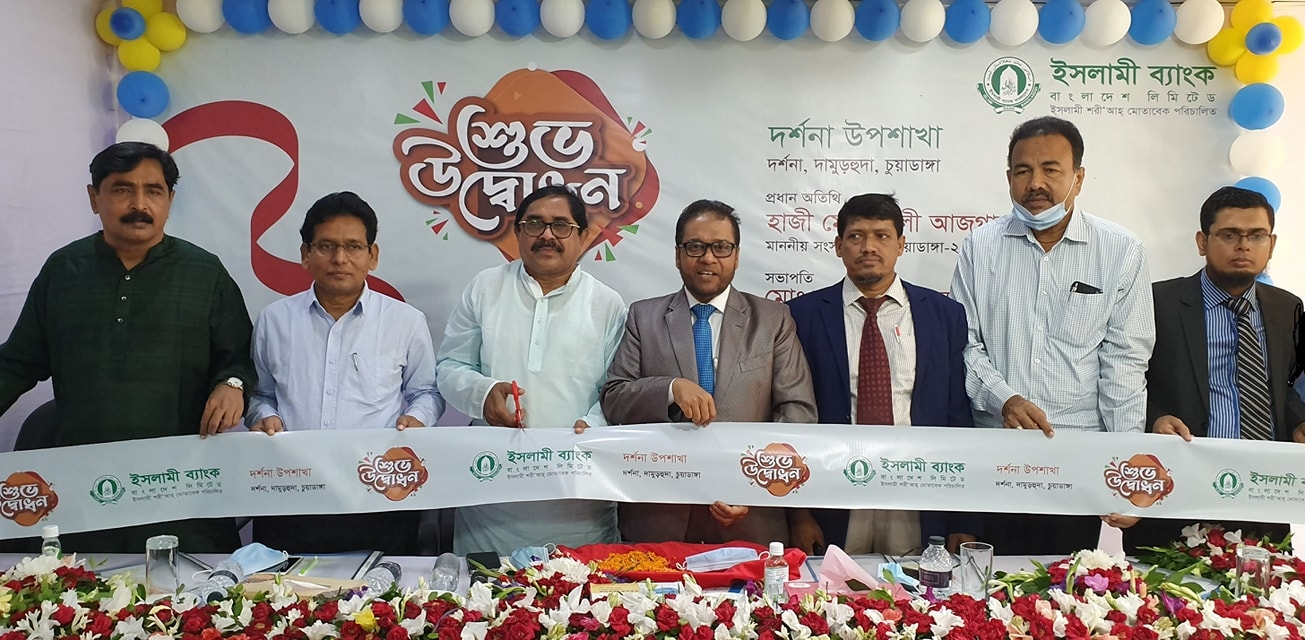 Md. Ali Azgar, MP of Chuadanga-2, inaugurating the Darshana sub-branch of Islami Bank Bangladesh Limited at Jibon Nagar in Chuadanga on Wednesday as chief guest. Md. Maksudur Rahman, Head of Jashore Zone of the bank and local elites were also present.