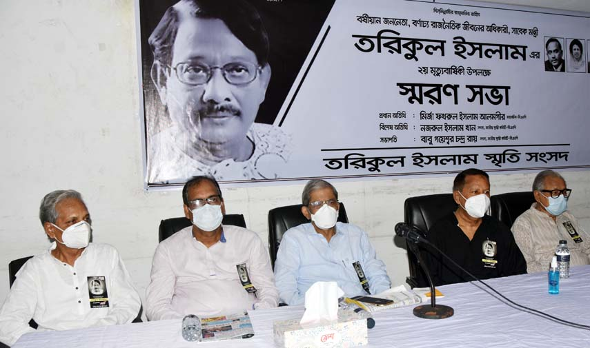 Secretary General of BNP Mirza Fakhrul Islam Alamgir speaks at the memorial meeting on the party leader Tariqul Islam marking the latter's second death anniversary organised by Tariqul Islam Smrity Sangsad at the Jatiya Press Club on Thursday.