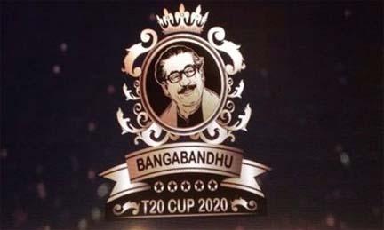 Bangabandhu T20 Cup to kick-off on Nov 24