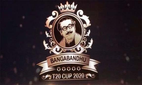 BCB won't allow spectators in Bangabandhu T20 Cup