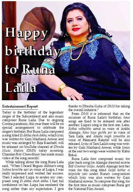 Happy birthday to Runa Laila