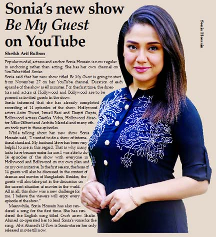 Sonia`s new show Be My Guest on YouTube