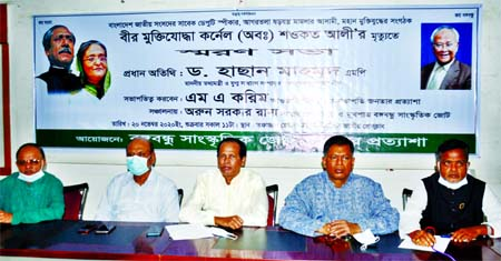 Information Minister Dr. Hasan Mahmud attends virtually at a memorial meeting on former Deputy Speaker and freedom fighter Colonel (Retd) Shawkat Ali organised jointly by Bangabandhu Sangskritik Jote and Janatar Protyasha at the Jatiya Press Club on Friday.