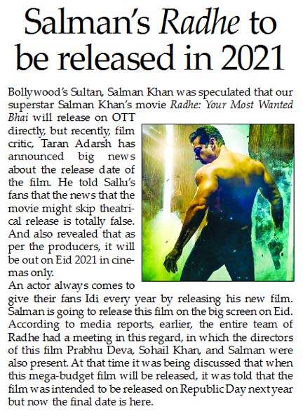 Salman's Radhe to be released in 2021