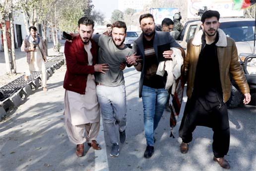 Rockets hit Afghan capital Kabul, 8 killed