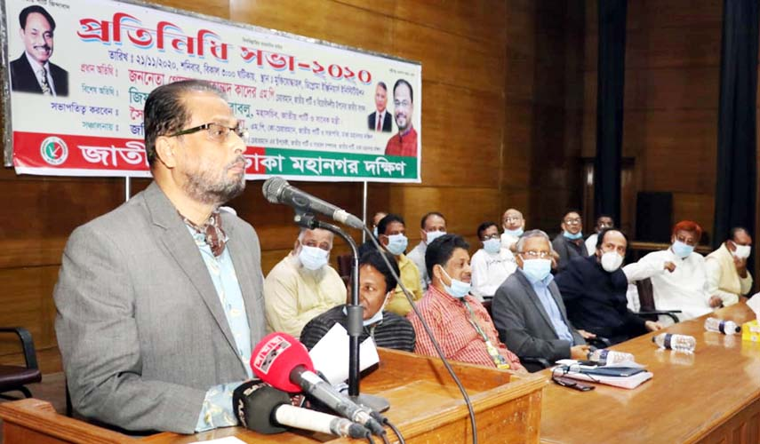 Jatiya Party Chairman GM Kader, MP speaks at the representative meeting of the party's Dhaka Mahanagar South at the Institution of Diploma Engineers in the city on Saturday.