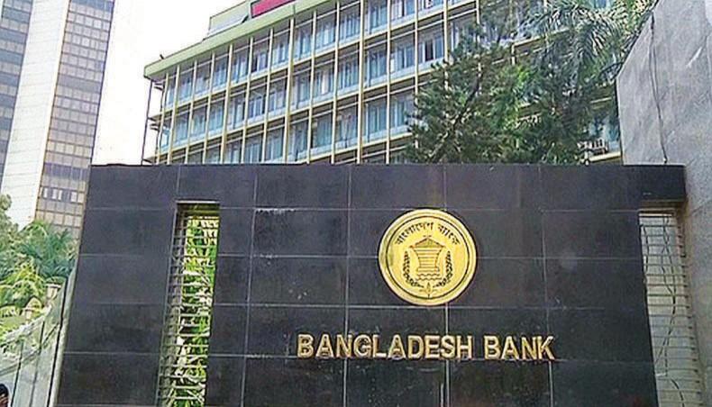 Bangladesh Bank gets two new deputy governors
