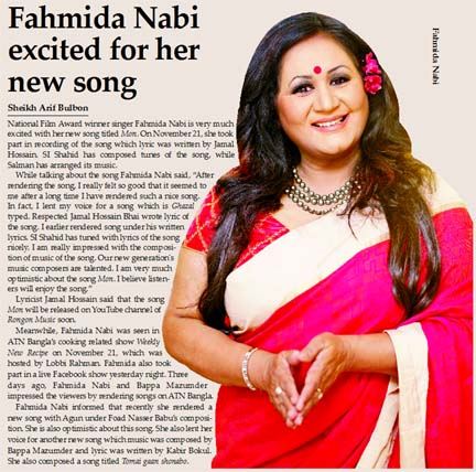 Fahmida Nabi excited for her new song