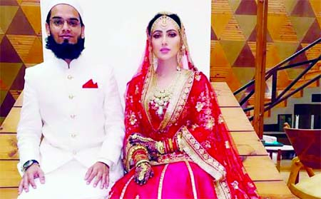 Sana Khan gets married to Mufti Anas after quitting showbiz