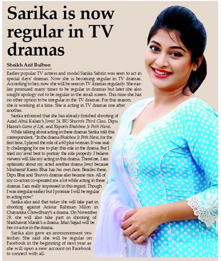 Sarika is now regular in TV dramas