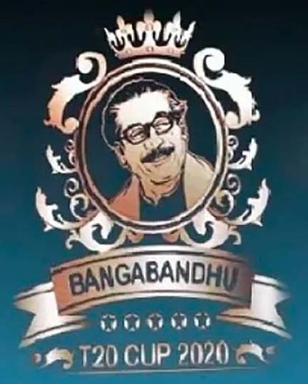 Bangabandhu T20 Cup kicks off today