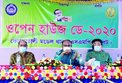 SMP Comissioner Md Nisharul Islam speaks at the Open House Day-2020 programme organized by Kotowali Police Station in Sylhet city on Sunday.