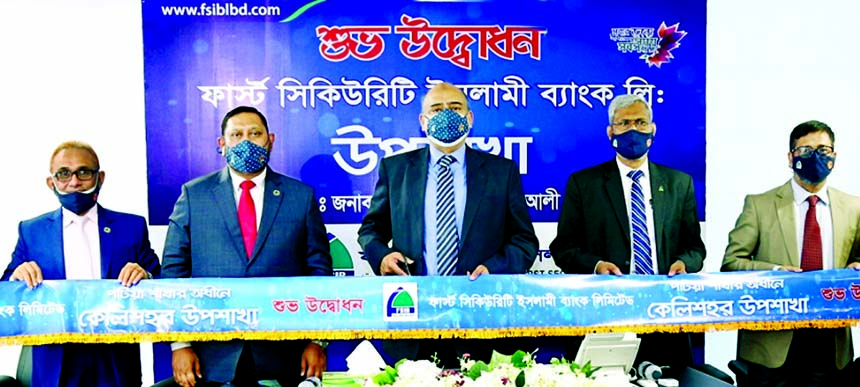 Syed Waseque Md Ali, Managing Director of First Security Islami Bank Limited, inaugurating its sub-branch at Darogar Hat in Kelishahar in Patiya in Chattogram on Monday through virtually. Md. Mustafa Khair, AMD, Md. Zahurul Haque, DMD and other senior officials of the bank were present.