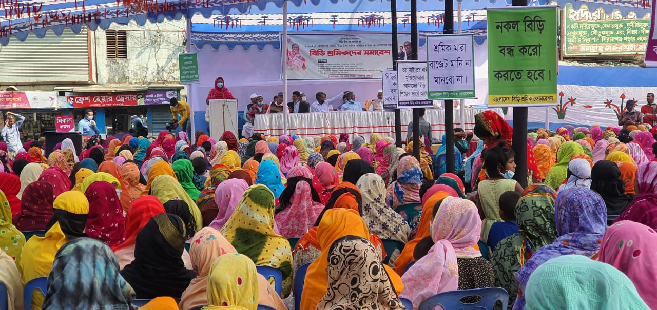 Bidi workers stage rally against tax hike
