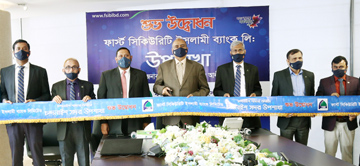 Syed Waseque Md Ali, Managing Director of First Security Islami Bank Limited (FSIBL), inaugurating its sub-branch at Chandanaish in Chattogram on Tuesday through virtually. Md. Mustafa Khair, AMD, Md. Zahurul Haque, DMD and other high officials were present.