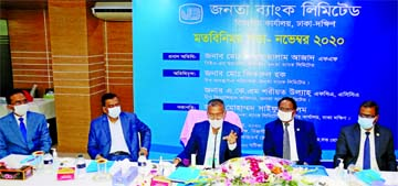 Md. Abdus Salam Azad, CEO and Managing Director of Janata Bank Limited, presiding over a view exchange conference of Dhaka South Divisional Office of the bank on Sunday. Md. Ismail Hossain, DMD, A K M Shariat Ullah, CFO and senior officials of the bank were present.