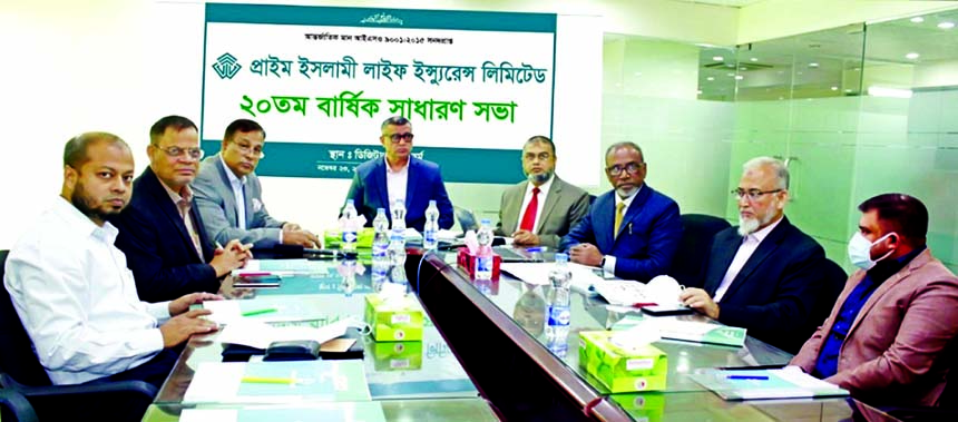 Mohd. Akther, Chairman of Prime Islami Life Insurance Limited, presiding over its 20th Annual General Meeting (AGM) held at its head office in the city on Monday. The AGM approved 10 percent cash dividend for its shareholder for the year ended on 31, December-2019. Top officials of the company were also present.