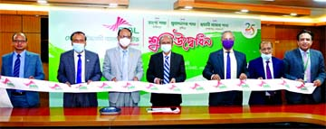 Quazi Osman Ali, Managing Director and CEO of Social Islami Bank Limited (SIBL), inaugurating its 162, 163 and 164th branches respectively in Bhanga, Faridpur, Muradnagar, Cumilla and Chayani Bazar, Begumgonj, Noakhali on Tuesday from the bank's head office through virtually. Abu Naser Chowdhury, Md. Sirajul Hoque, Md. Shamsul Hoque, DMDs of the bank and local dignitaries also attended the programme.