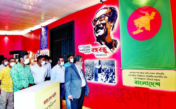 Deputy Speaker of the Parliament Fazle Rabbi Miah inspects Bangabandhu Pavilion on the Jatiya Sangsad Bhaban premises on Tuesday marking Mujib Year.