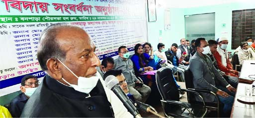 Baraigram (Natore): Former State Minister Prof. Abdul Kuddus MP addressing as the chief guest at a farewell meeting of a police officer Md. Tohidul Islam.