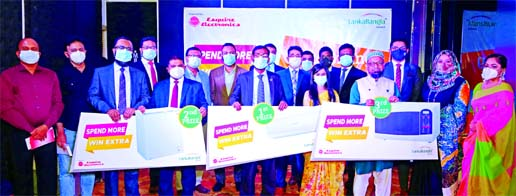 LankaBangla Finance Limited recently organized the award giving ceremony of