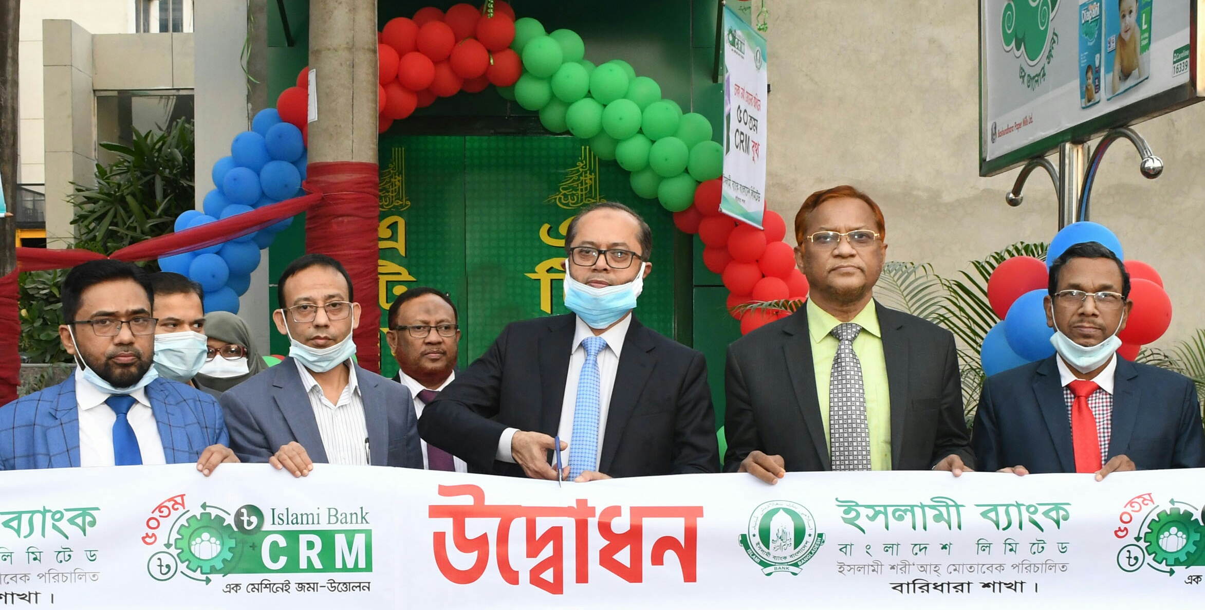 Mohammed Monirul Moula, Additional Managing Director of Islami Bank Bangladesh Limited, inaugurating its Cash Recycling Machine Booth at Basundhara Residential Area in the capital recently. Mizanur Rahman, Senior Executive Vice President and Md Mozahidul Islam, Head of Baridhara Branch, among others, were present.