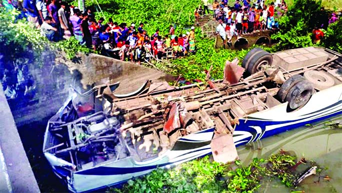 Four passengers were killed as Gopalganj's Tungipara when a bus skidded on the Gopalganj Patgati Road and fell into a ditch on Saturday. Twenty more got injured.