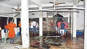 N'ganj mosque blast: SC stays HC order over compensation