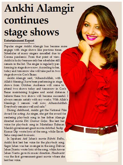 Ankhi Alamgir continues stage shows
