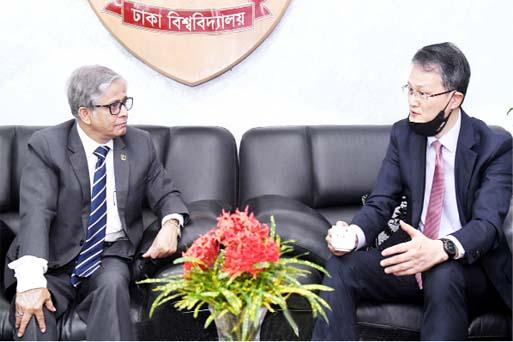 Korean Ambassador calls on DU VC