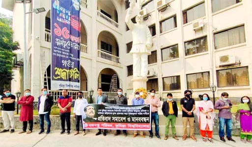 Human chain in CoU against vandalism of sculpture