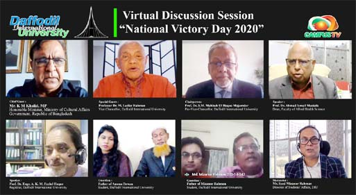 Virtual discussion session on
