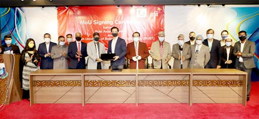 BUBT signed MoU with Robi