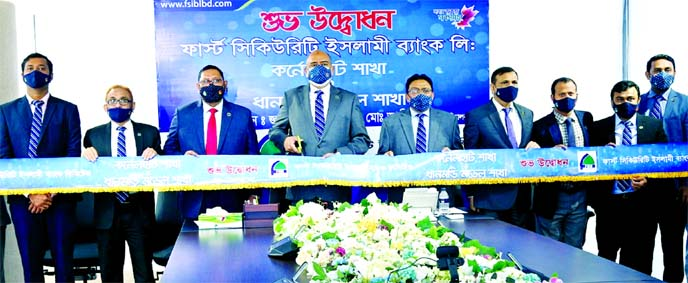Syed Waseque Md Ali, Managing Director of First Security Islami Bank Limited, inaugurating its Colonel Hat branch in Chattogram through virtually on Monday. Abdul Aziz, Md. Mustafa Khair, Additional Managing Directors along with other high officials of the bank, were also present.