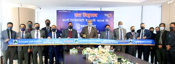 Syed Waseque Md Ali, Managing Director of First Security Islami Bank Limited, inaugurating its 50th sub-branch at Maniknagar in the city on Tuesday through virtually. Abdul Aziz, Md. Mustafa Khair, AMDs and Md. Zahurul Haque, DMD of the bank, were also present.