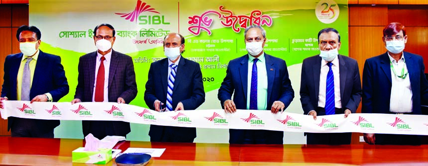 Quazi Osman Ali, Managing Director & CEO of Social Islami Bank Limited (SIBL), inaugurated 5 sub-branches respectively in Marichcha Bazar, Jumchari Bazar of Cox's Bazar, B Ed. College Road and Saltgola of Chattogram City Corporation and Churamon Kati of Jashore recently through virtual platform. Senior executives of the bank were also present.