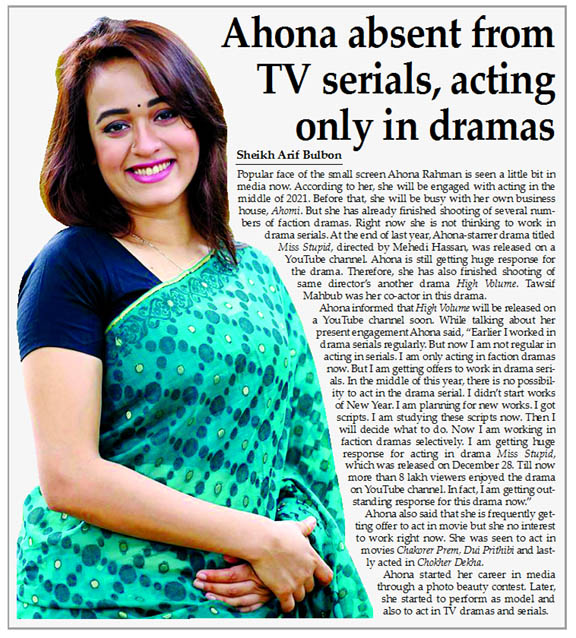 Ahona absent from TV serials, acting only in dramas