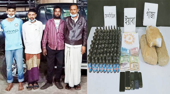 4 held with yaba, phensidyl and cannabis in Ctg