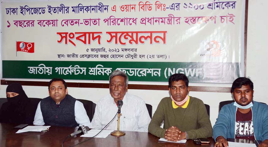 President of Jatiya Garments Sramik Federation Amirul Haque Amin speaks at a prèss conference organised by the federation at the Jatiya Press Club on Tuesday seeking Prime Minister's interference for the payment of arrear salaries of employees of A One BD Limited in Dhaka EPZ.