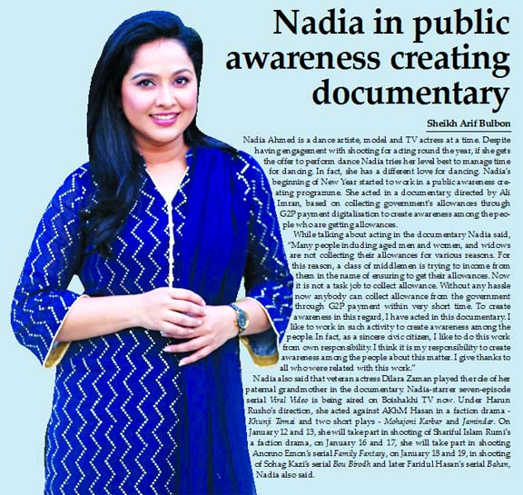 Nadia in public awareness creating documentary