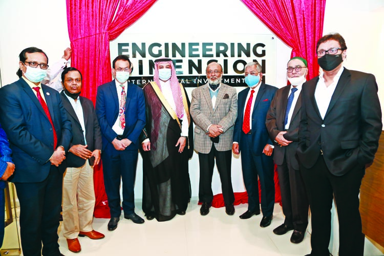Saudi Ambassador in Dhaka Essa Yusuf Essa Al Dulaihan poses for a photograph after opening an office of Engineering Dimension International Investment LLC (EDII) at Gulshan in the capital on Wednesday.