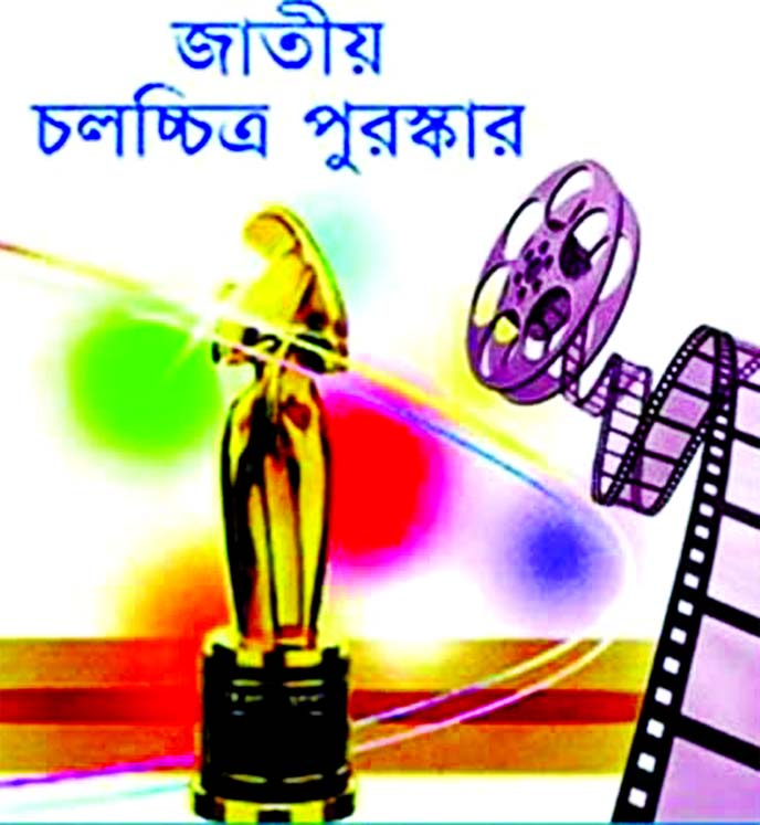 Prime Minister distributes Nat'l Film Awards 2019 today