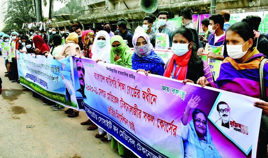Board Affiliated Society for Medical Technology forms a human chain in front of the Jatiya Press Club on Saturday to realize its various demands including formation of international standard Medical Technology Board.