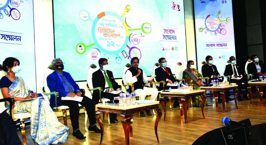 State Minister for Information and Communication Technology Zunaid Ahmed Palak speaks at a discussion marking the 12th founding anniversary of Digital Bangladesh in BCC auditorium in the city on Saturday.