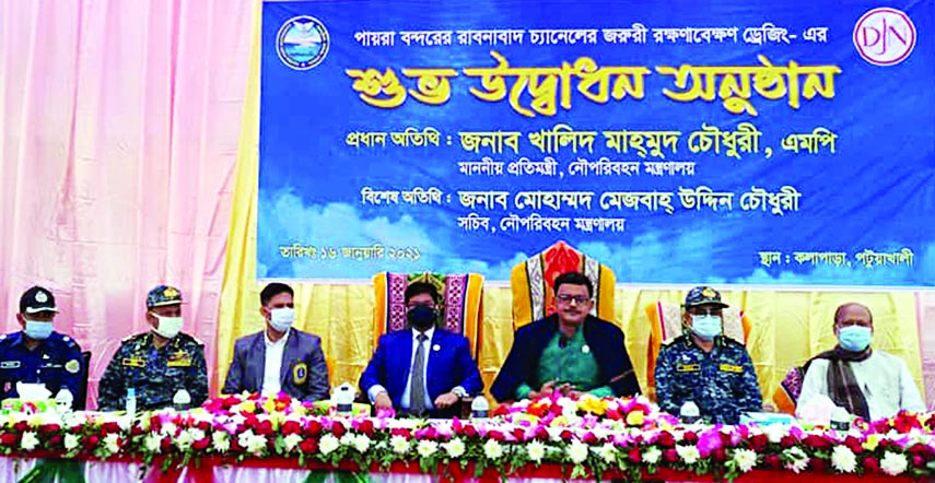 State Minister for Shipping Khalid Mahmud Chowdhury, among others, at the inaugural ceremony of dredging of Rabanabad Channel of Paira Port at Kalapara in Patuakhali on Saturday.