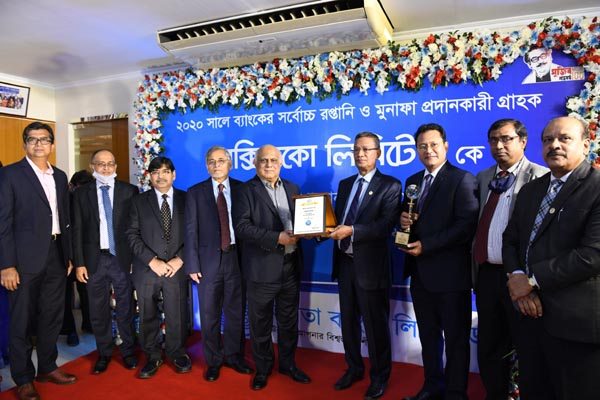 Sayed Naved Hossain, Director & CEO of Beximco Group, receiving the