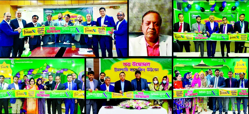 Muhammed Ali, Advisor along with M. Reazul Karim, Managing Director and CEO of Premier Bank Limited, inaugurating its Islami banking window services 'Tijarah' at another six branches through virtually from the bank's head office in the city recently. Golam Awlia, AMD and senior management of the bank were also present.