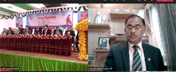 Md Ataur Rahman Prodhan, Managing Director of Sonali Bank Limited, inaugurating its 1227th branch at Rajshahi University campus premises through video conference on Monday.